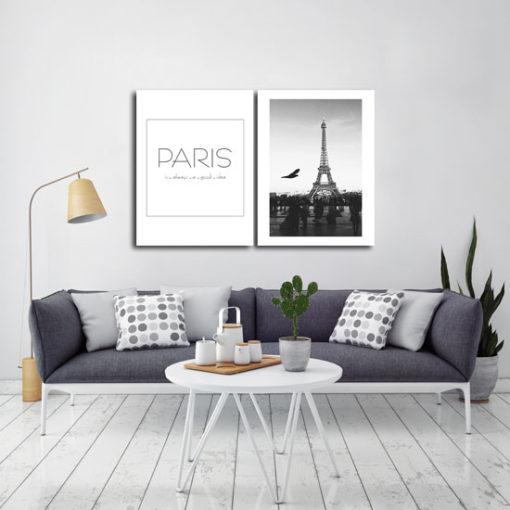 dekoracje z miastami