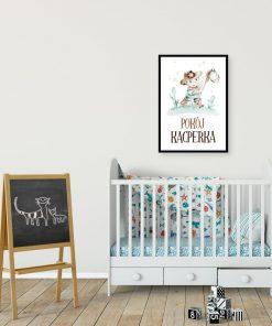 Beżowy plakat imienny do pokoju chłopca