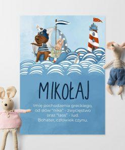 Personalizowany plakat dziecięcy ze zwierzątkami na statku